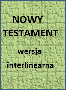 NT_interlinear